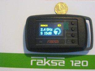 Сравните размеры прибора с 10-копеечной монетой