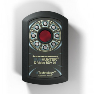 """Детектор скрытых видеокамер """"BugHunter Dvideo Эконом"""""""
